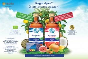regulat bio+metabolic